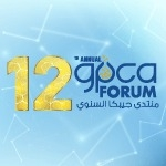 12th Annual GPCA Forum