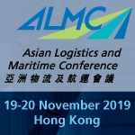 Asian Logistics & Maritime Conference