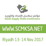 Saudi Supply Chain Conference nov 13-14