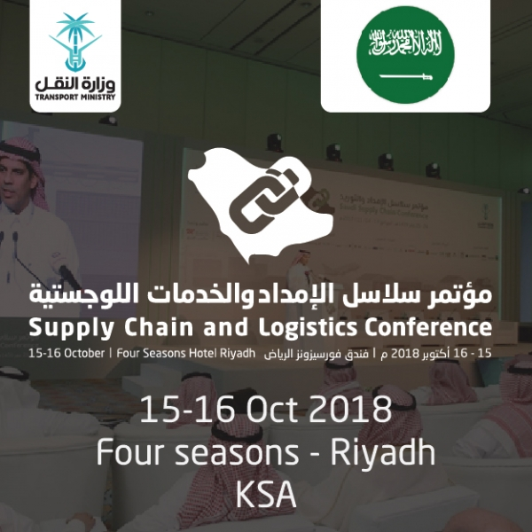 Supply Chain and Logistics Conference
