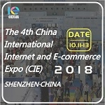 4th China International Internet & E-commerce Expo